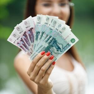 Money12-300x300[1]