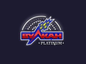 http://vulcan-platinum-kasino777.com/